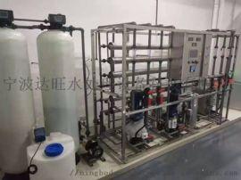 精细工业超纯水,EDI超纯水设备,一体化超纯水机
