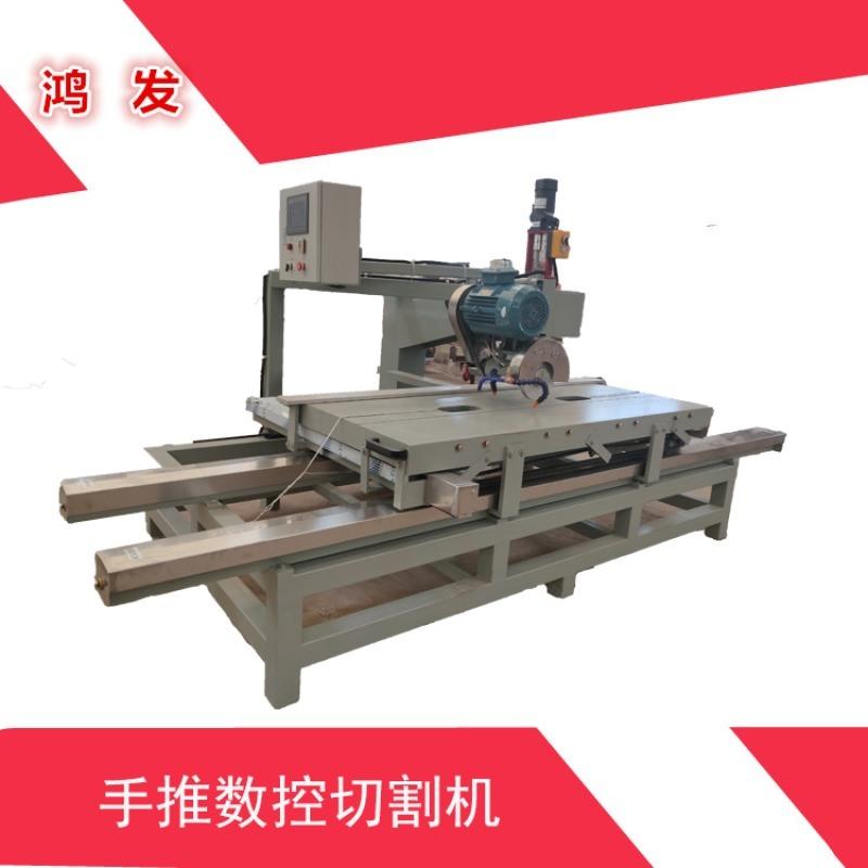 HF-Y1800 手推數控切割機 瓷磚切割機