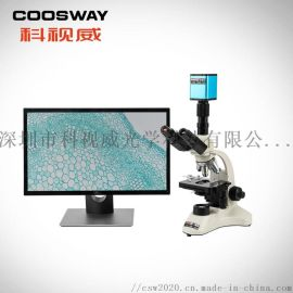 科视威污水检测1600X放大生物显微镜