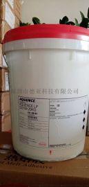 PET/PVC塑料瓶体用水性贴标胶汉高3331M