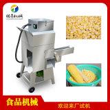 甜玉米脫粒機 玉米削粒機 輸送速度可調