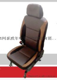 豪威尔汽车系列可定制座椅