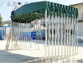 佛山桂城伸缩大型帐篷 家用移动车库棚 伸缩停车雨蓬