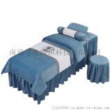 水晶绒美容床罩四件套美容院冬季加厚  床套单件