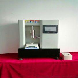 瑞柯粉末流动性测试仪