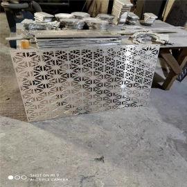深圳酒店雕刻门头铝单板 外墙雕花3mm铝单板效果图