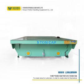 铸钢地轨平台车 重载地轨车 蓄电池平板车