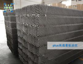 不锈钢波纹填料 252 352Y型 孔板波纹