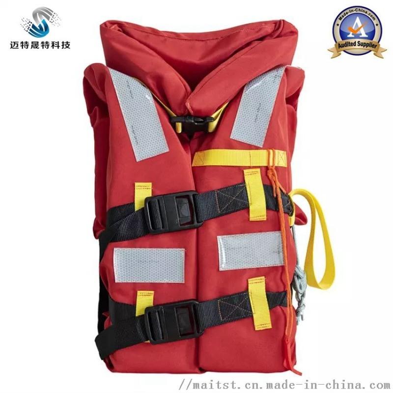 新标准船用救生衣I型专业船检救生衣ccs认证