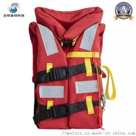 新標準船用救生衣I型專業船檢救生衣ccs認證