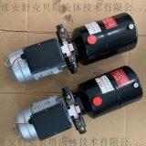 220V2.2KW-6L雙作用液壓動力單元
