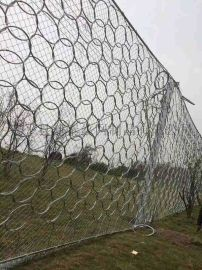 sns被动边坡防护网 被动防护网厂家