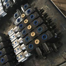 DLS-L15E-2A1OT收割机多路阀
