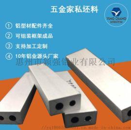 定制工业铝型材异形铝合金型材深加工铝件