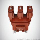 安庆高压计量箱JLSZY-10 JLSZ-35户外高压计量箱大量供应