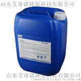 杀菌灭藻剂KS-370厂家