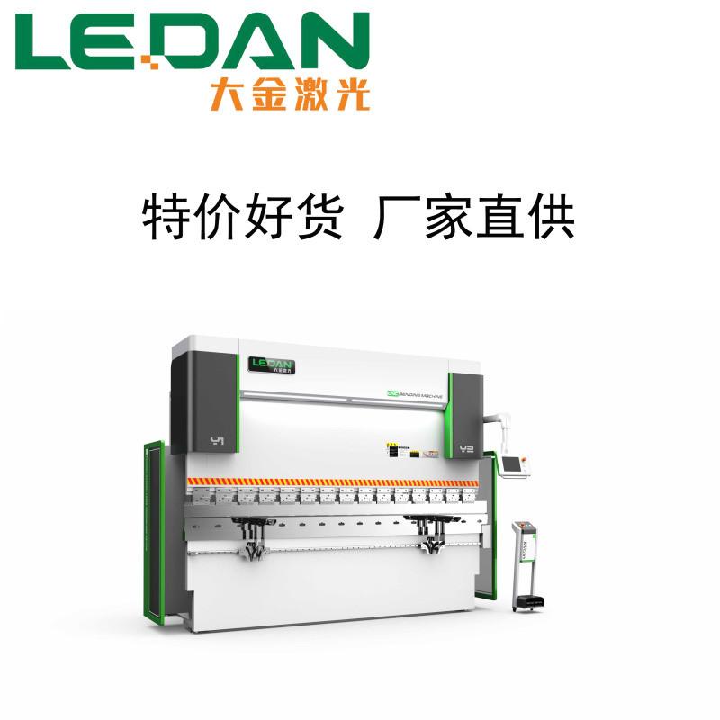 大金激光WL-67K镀锌板材油电混合数控折弯机