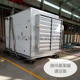 副斜井空气加热室KJZ矿井加热机组2蒸汽暖风机