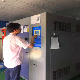 爱佩科技 AP-CJ智能触控温度冲击试验箱