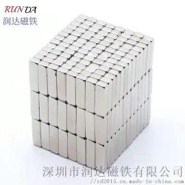方形钕铁硼强力磁铁吸铁厂磁铁厂家