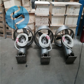 潜水式水平螺旋泵 QJB潜水搅拌机