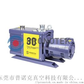 PNK DP 010C双级旋片式真空泵
