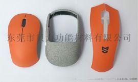 定制鼠标包布,**鼠标包布,潮流鼠标包布
