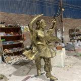 传统文化雕塑 玻璃钢民族人物雕塑