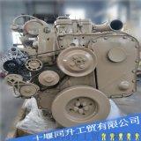 挖机用柴油发动机 进口康明斯电喷发动机QSL9