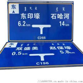 交通标志牌,铝板标牌