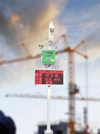 扬尘在线空气监测设备 温度湿度环境检测仪