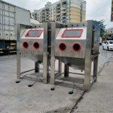 中山喷砂机,304不锈钢箱式水喷砂机