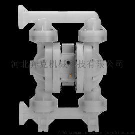 耐腐蚀泵,陶瓷釉泵,溶剂隔膜泵威尔顿气动隔膜泵