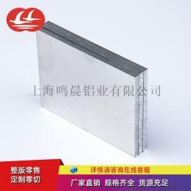 5052铝板 厂家直销定制加工