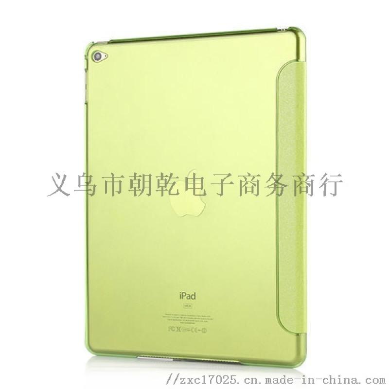 变形蚕丝iPad保护套