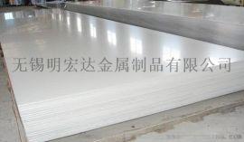 304不锈钢板3mm_多少钱一平米