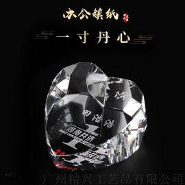 周年纪念活动水晶摆件 心形镇纸感恩慈善活动纪念品