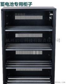 蓄电池架 双开门 UPS电池柜