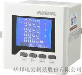 生产多功能电力仪表天津厂家