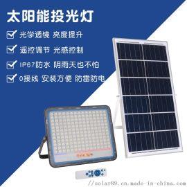 太阳能投光灯LED户外防水灯