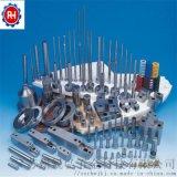 SKD61模具鑲針/鑲件/型芯/入子/模針