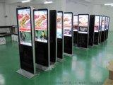 落地款廣告機,智慧分屏功能,遠程發佈系統,輕鬆管理