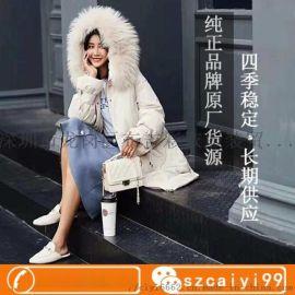 杭州欧时力品牌女装折扣连衣裙库存