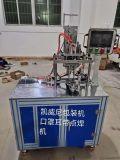 智慧點焊機 超聲波焊機 可定製