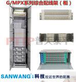 JFP114综合集装架(网络机柜)