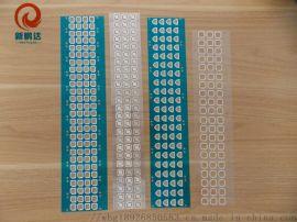 不留残胶 可移胶 AB双面胶 强弱胶带 单面可移双面胶带