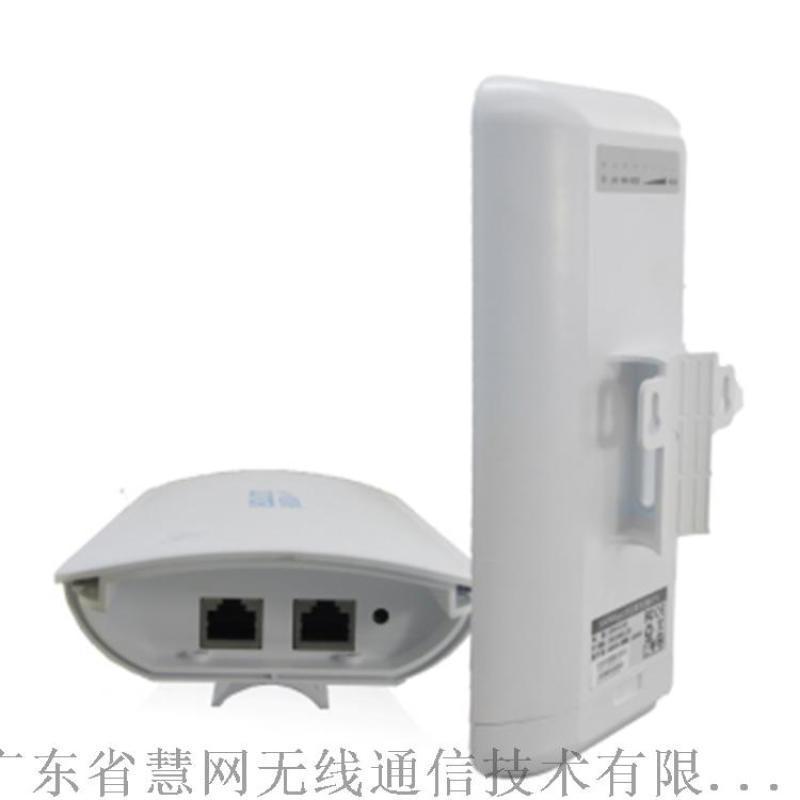 ST5813H電信級數位無線傳輸設備