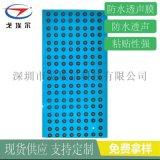 防尘防水声学膜IP67