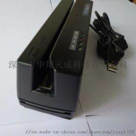 USB接口23轨道低抗磁条卡读写器