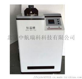 人体体温计校准装置